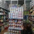 Giá kệ siêu thị tại Tương Dương, Nghệ An