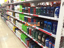 Giá kệ siêu thị tại Quảng Uyên, Cao Bằng