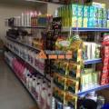 giá kệ siêu thị tại Kỳ Sơn, Hòa Bình