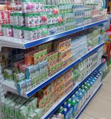Kệ siêu thị thanh lý tại Hoằng Hóa, Thanh Hóa