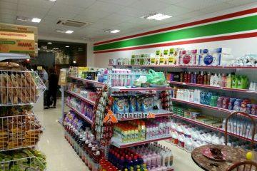 Giá kệ siêu thị Mỹ Đức – Lắp đặt tại Mỹ Đức – Giá xưởng